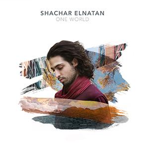 shachar